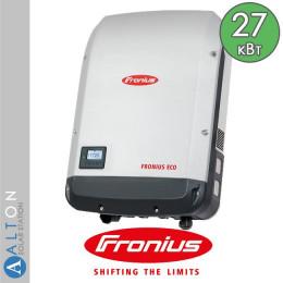 Сетевой солнечный инвертор Fronius ECO 27 кВт