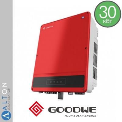 Сетевой солнечный инвертор Goodwe 30 кВт 380 В (GW30K-MT)