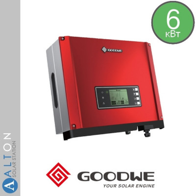 Сетевой солнечный инвертор Goodwe 6 кВт 380 В (GW6000D-DT)