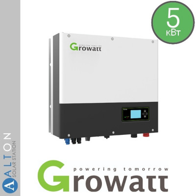 Гибридный солнечный инвертор 5 кВт Growatt Hybrid SPH5000