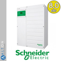 Гибридный солнечный инвертор Schneider Electric 8 кВт