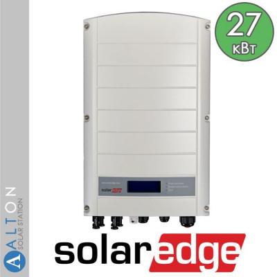 SolarEdge SE27,6k, 27,6 кВт, 380В