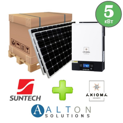 Комплект солнечных батарей 5 кВт Гибридная Suntech + Axioma