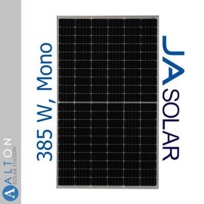 Монокристаллическая солнечная батарея JA Solar 385 Вт Mono, JAM60S20-385/MR