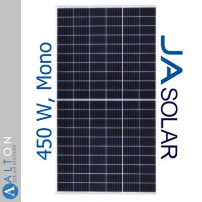 Монокристаллическая солнечная батарея JA Solar 450 Вт Mono, JAM72S20-450/MR