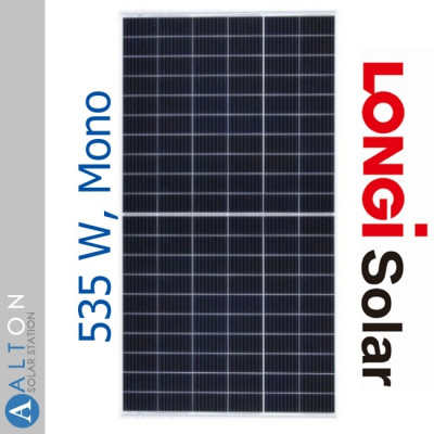 Солнечная батарея Longi Solar 535 Вт, LR5-72HPH-535M