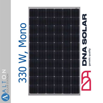 DNA 330 Вт, Mono DNA60-5-330M/5BB
