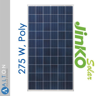 Jinko Solar 275Вт, Poly